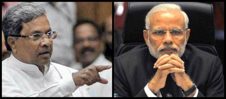 siddu vs pm